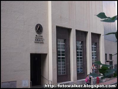 共濟會 (Masonic Centre)