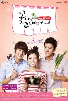 SINOPSIS Flower Boy Ramyun Shop Episode 1 - Episode Terakhir