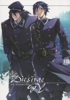 Dies Irae GY Manga