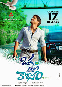 Oka Laila Kosam Movie Wallpapers-thumbnail-7