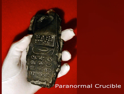 Ancient Mobile Phone Discovered In Austria 2015, UFO Sightings