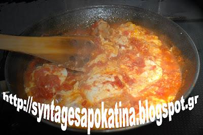 καγιανάς ή καϊανάς ή στραπατσάδα http://syntagesapokatina.blogspot.gr