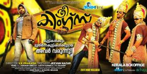 Three Kings (2011 - movie_langauge) - Kunchako Boban, Jayasurya, Indrajith, Samvritha Sunil, Sandhya, Ann Augustine, Suraaj Venjaramoodu, Salim Kumar, Jagathy Sreekumar, Balachandran Chullikkad, Ambika