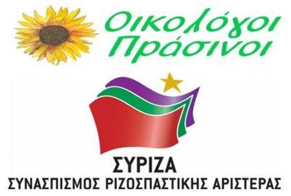 """""""ΚΑΤΑΛΑΜΒΑΝΟΥΝ""""  ΘΕΣΕΙΣ"""