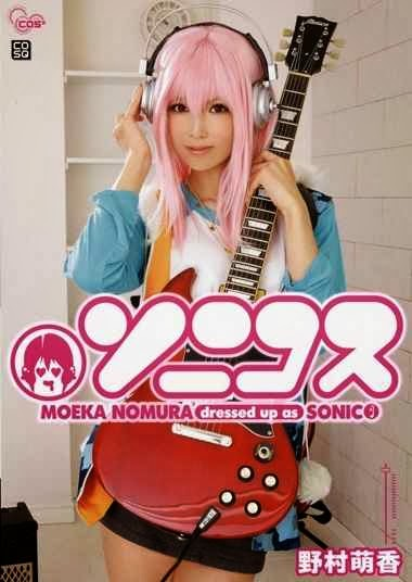 Sonikosu Nomura Moka