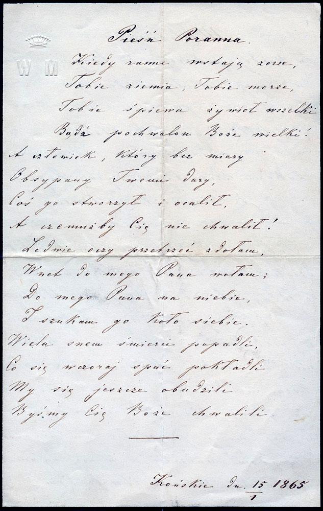 Pieśń Poranna spisana przez Gustawa hr. Małachowskiego w Końskich w 1865 r. Zbiory Marcina Brzezińskiego