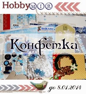 http://hobbymir-blog.blogspot.com/2013/12/blog-post_11.html