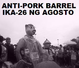 pork barrel term paper Find past papers and mark schemes for aqa exams, and specimen papers for new courses.