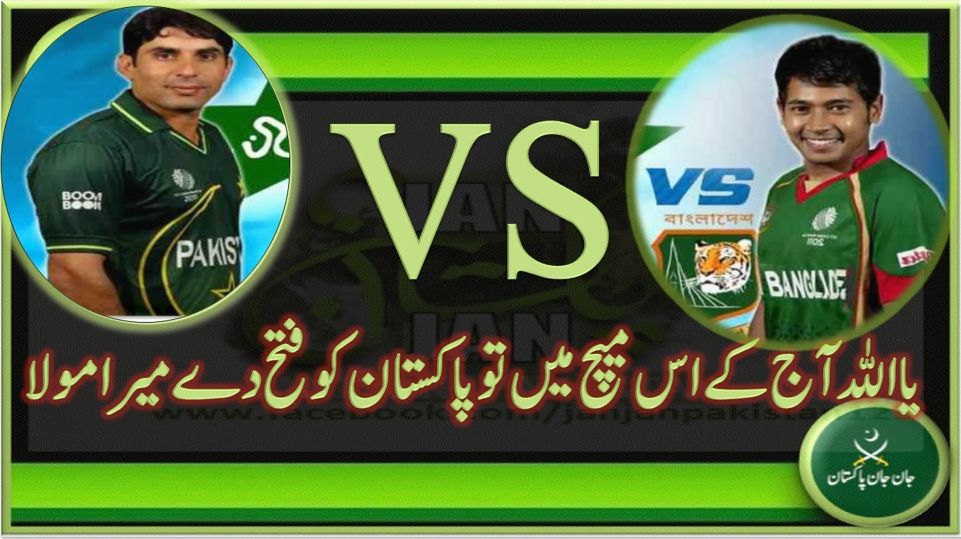 star sports online cricket match