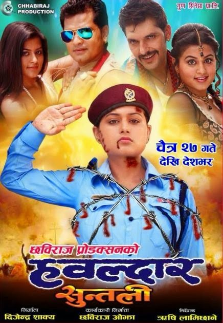 Hawaldar Suntali Nepali Movie