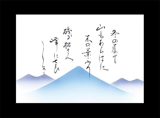 日本語のチカラ: 和歌を伝えるもの