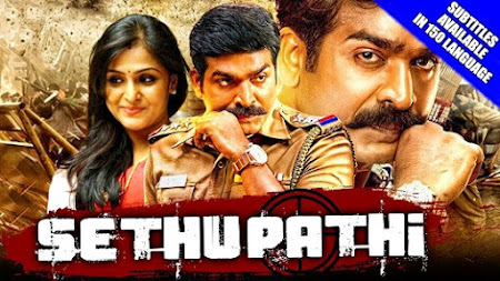 Poster Of Sethupathi In Hindi Dubbed 300MB Compressed Small Size Pc Movie Free Download Only At songspk.link