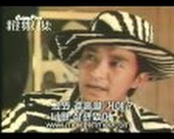 Nek vithayea sas tenfi - Chinese Movie, Movies - [ 8 part(s) ]