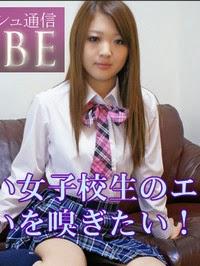Heydouga 4033-056 – Hiromi Nagasawa