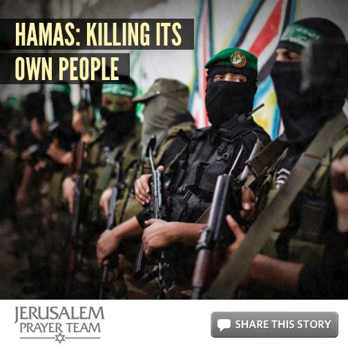 Hamas: Killing its own People