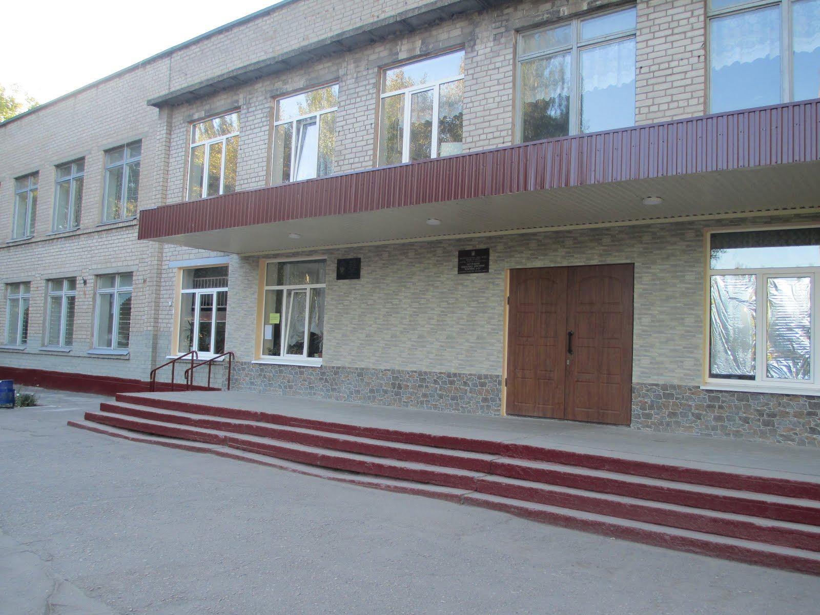 Сайт ЗНВК № 67