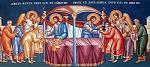 Η Θεία Λειτουργία του Αγ Ιωάννου του Χρυσοστόμου