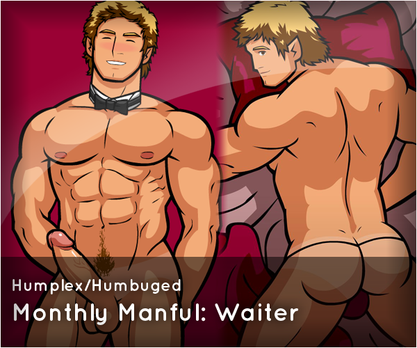 manful humplex games - XXGASM