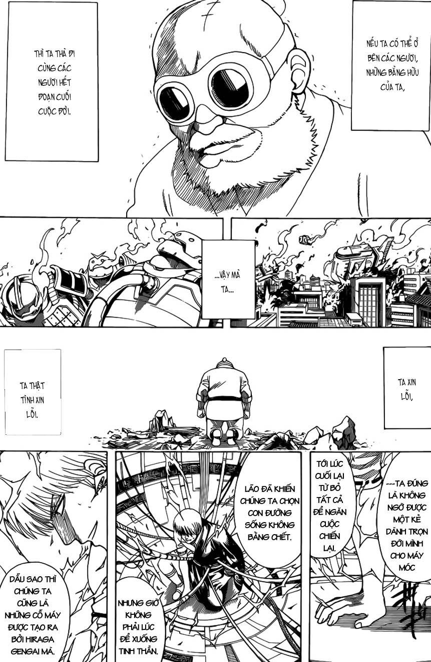 Gintama Chap 610 - Trang 12