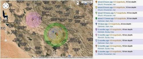 Gempa Bumi Di Iran 16 Cedera