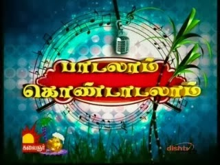 Paadalam Kondadalaam – Kalaingnar Tv Pongal Special Tv Program Shows 14-01-2014