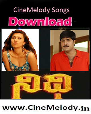Nidhi Telugu Mp3 Songs Free  Download -1997