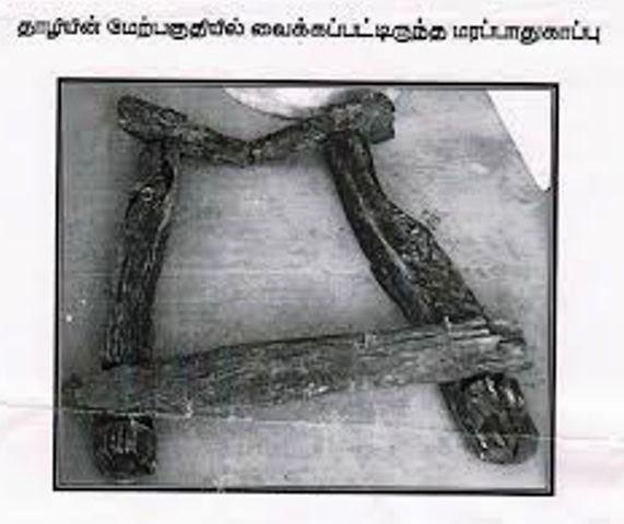 ஈமத்தாழி