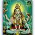 Mahadev 108 Names - Maha Shivratri 2014 Special Collection - Various Names of The Lord Shiva