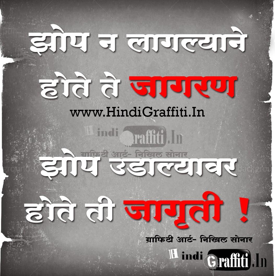 Comedy Marathi Charolya Blog | www.imgkid.com - The Image ...