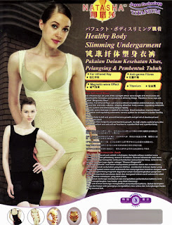 natahsa slimming suit