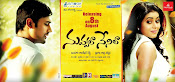 Nuvvala Nenila wallpapers varun sandesh poorna-thumbnail-3