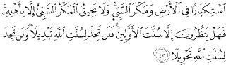 Surat Fathir Ayat 43
