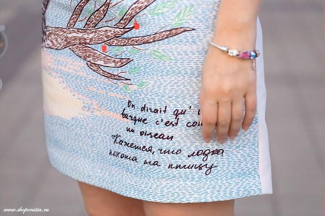 Платье Мода со смыслом