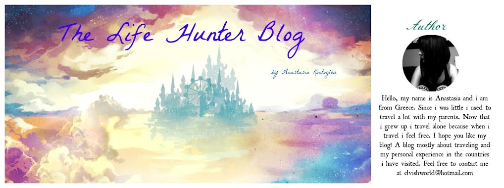 THE LIFE HUNTER BLOG.