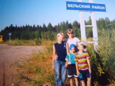Вельский район - Левково, деревня, Архангельская область, Россия