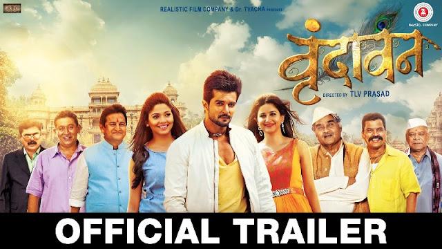 Vrundavan Theatrical Trailer - Raqesh Padmakar Bapat, Pooja Sawant, Mahesh Manjrekar