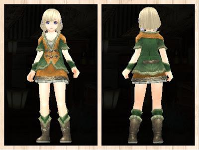 緑竜の衣 軽量化