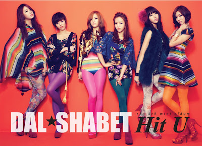 Hit U - Dal Shabet Wallpaper