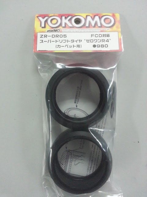 YOKOMO DRIFT TIRE ZR-DR05