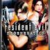 Resident Evil Degeneration สงครามปลุกพันธุ์ไวรัสมฤตยู