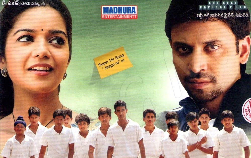 golkonda high school movie hero name