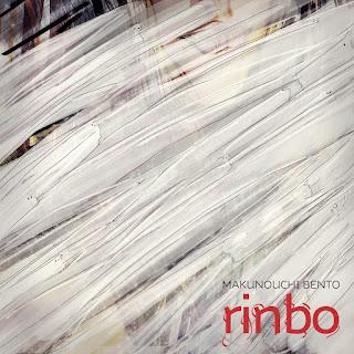 Makunouchi Bento - Rinbo