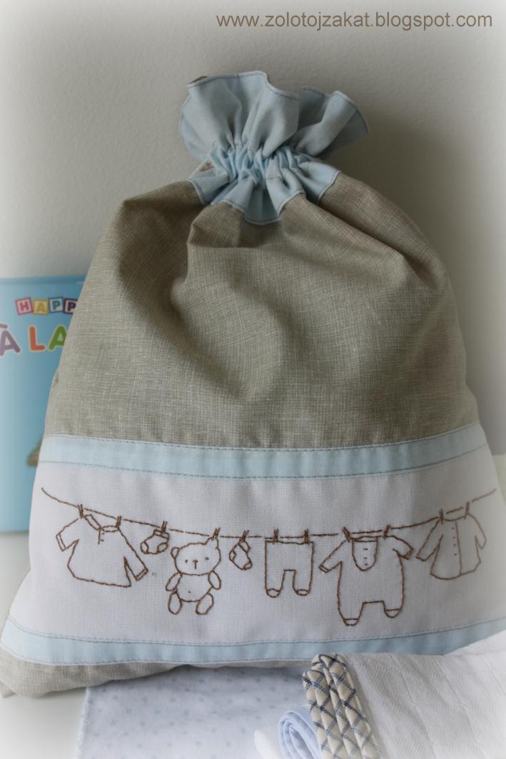 Мешок для детской пижамы