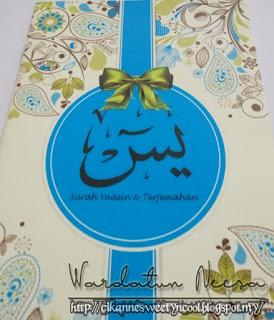 Buku yasin biru muda