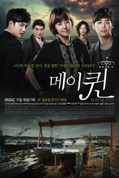 drama korea May Queen