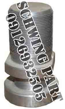 شوئینگ پارت پمپ بتن SCHWING PART - لوازم یدکی پمپ بتنبرچسبها: پمپ بتن, شوئینگ, قطعات شوئینگ, لوازم یدکی پمپ بتن