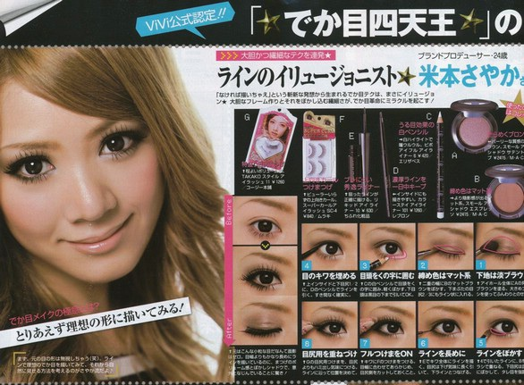makeup for asian eyes. for Asian eyes.