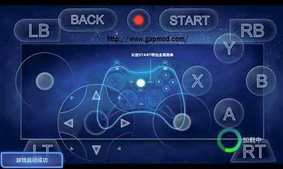 Xbox 360 emulator v1 3 1 apk for android cloud game for Mirror xbox one to android