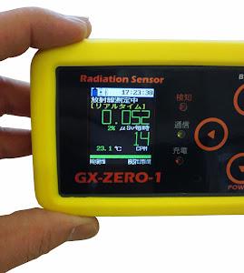 GX-ZERO-1 NB