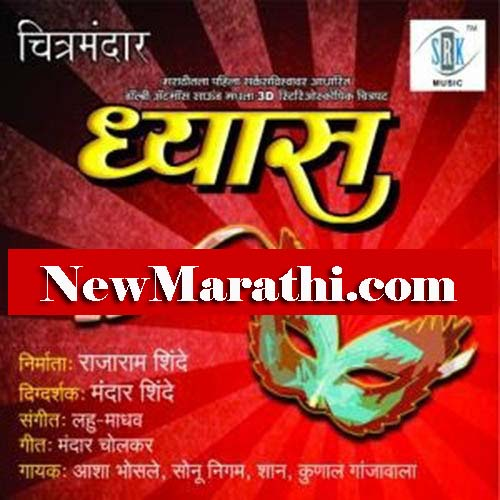 how to download marathi new movies for free